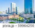 東京駅 駅 駅舎の写真 39964250