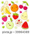 くだもの フルーツ 実のイラスト 39964389