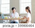 食事 若い 夫婦の写真 39966464