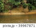 川 39967871