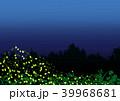夏 サマーイメージ 夏イメージのイラスト 39968681