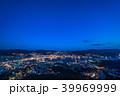 夜景 長崎 都市風景の写真 39969999