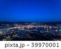 《長崎県》稲佐山の夜景・日本三大夜景 39970001