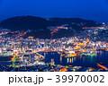 夜景 長崎 都市風景の写真 39970002