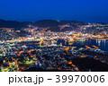 夜景 長崎 都市風景の写真 39970006