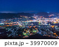 《長崎県》稲佐山の夜景・日本三大夜景 39970009