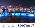 稲佐山 夜景 長崎の写真 39970017
