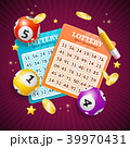 Realistic Detailed 3d Lotto Concept Card Background. Vector 39970431