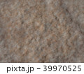 Stone Wall Background Texture 39970525