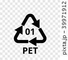 リサイクル 再生利用 コードのイラスト 39971912