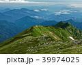 山 山並み 尾根の写真 39974025