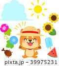 夏 犬 セットのイラスト 39975231