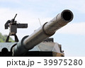 陸上自衛隊 戦車 大砲 39975280