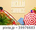 夏 HELLO こんにちのイラスト 39976683
