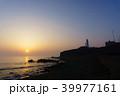 犬吠埼灯台 灯台 海の写真 39977161