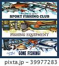 Vector fisherman sport fishing club sketch banners 39977283