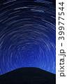 夜景 星空 星の写真 39977544