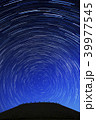 夜景 星空 星の写真 39977545