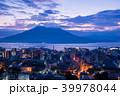 桜島 海 市街地の写真 39978044