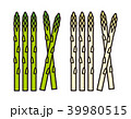 アスパラガス グリーンアスパラ アスパラのイラスト 39980515