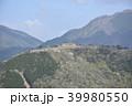 竹田城跡 立雲峡 39980550