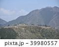 竹田城跡 立雲峡 39980557