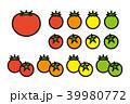 トマト フルーツトマト プチトマトのイラスト 39980772