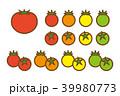 トマト フルーツトマト プチトマトのイラスト 39980773