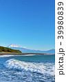 富士山 海 波の写真 39980839