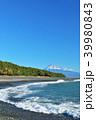 富士山 海 波の写真 39980843