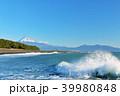 富士山 海 海岸の写真 39980848