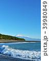 富士山 海 海岸の写真 39980849