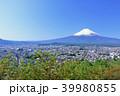 富士山 山 空の写真 39980855