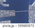 横浜 港 空撮の写真 39980973