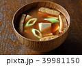 味噌汁 日本食 和食の写真 39981150