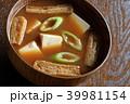 味噌汁 日本食 和食の写真 39981154