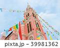 ベトナムの教会 39981362