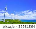 真夏の宮古島。西平安名岬の池間大橋展望台から見た風力発電のある風景 39981564