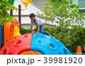子供 遊び 遊ぶの写真 39981920