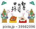 年賀状 土鈴 亥のイラスト 39982096