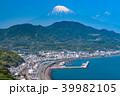 《静岡県》さった峠・富士山と駿河湾 39982105