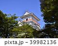 久保田城 御隅櫓 隅櫓の写真 39982136