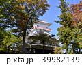 久保田城 御隅櫓 隅櫓の写真 39982139