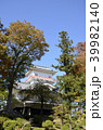 久保田城 御隅櫓 隅櫓の写真 39982140