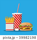 Cup of cola with fries and cheeseburger. 39982198