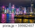 《香港》香港島の夜景 39982407