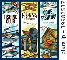 Vector fisherman sport club fishing sketch banners 39982537