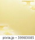 金箔 雲 背景のイラスト 39983085