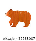 熊 歩く 動物のイラスト 39983087