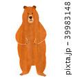 熊 動物 立つのイラスト 39983148
